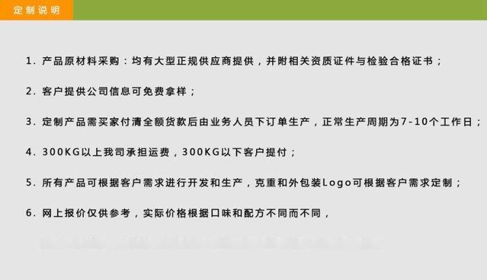 麻辣烫 火锅底料 调味酱包  调味品厂家直供39967312