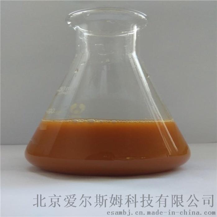 BW-601高性能長效水性防鏽劑