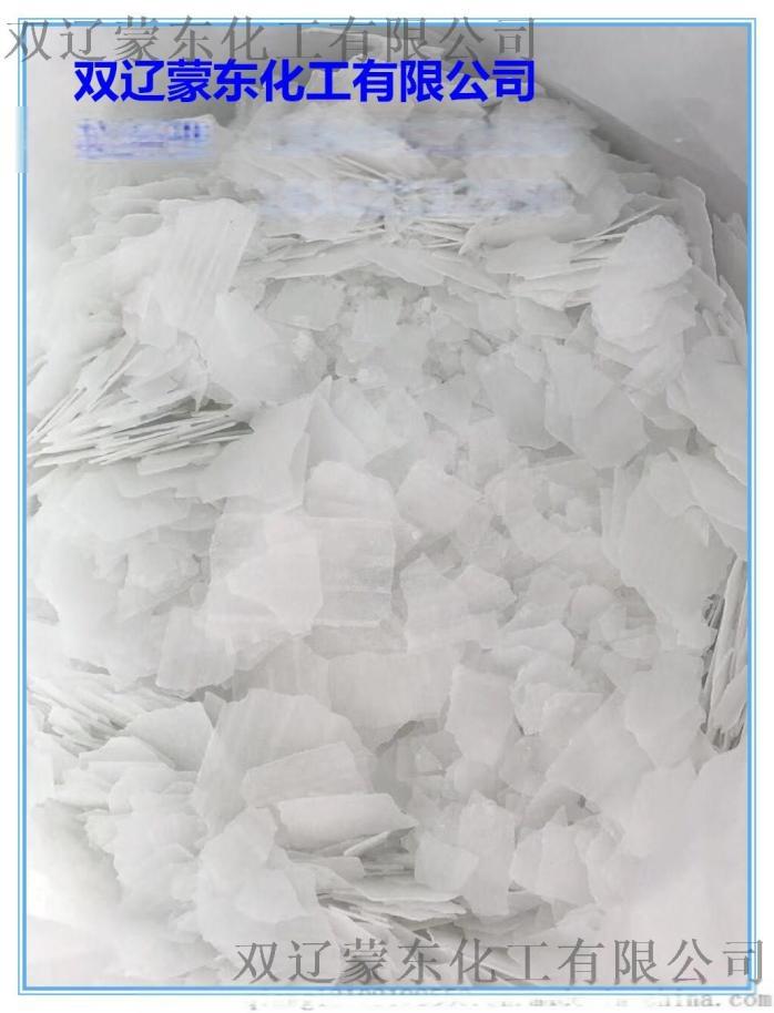 食品級片鹼氫氧化鈉君正廠家直髮全國好貨739722952