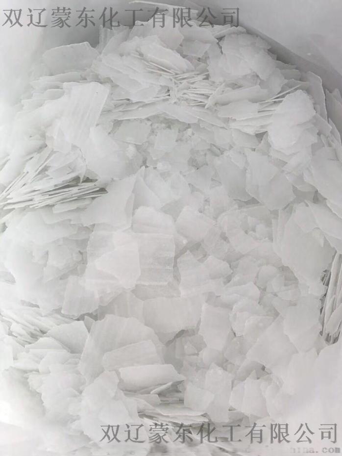食品級片鹼氫氧化鈉君正廠家直髮全國好貨739722962