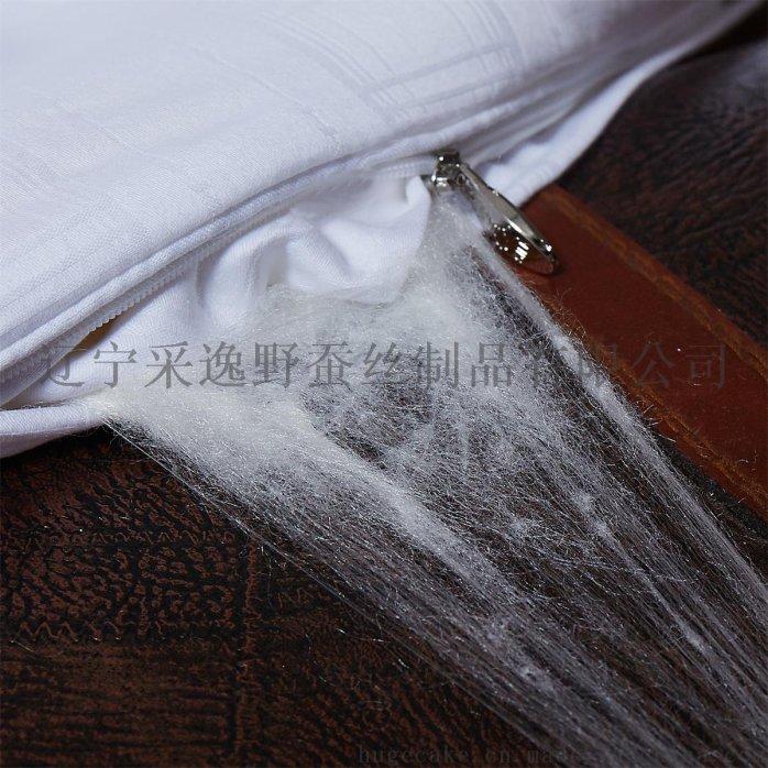 IMG_0263野马摄影_看图王