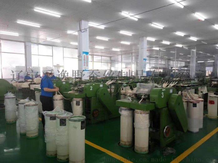 蚕丝被厂家直供 柞蚕丝被 蚕丝被oem40613912