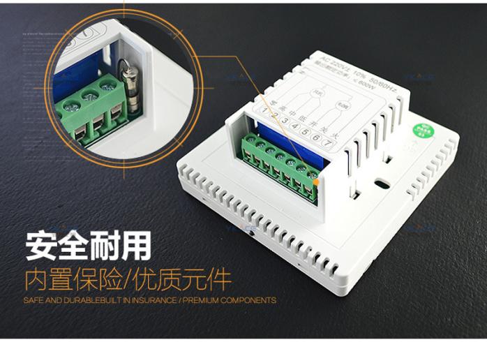郢凱二線溫控器 風機盤管液晶溫控器開關37866532
