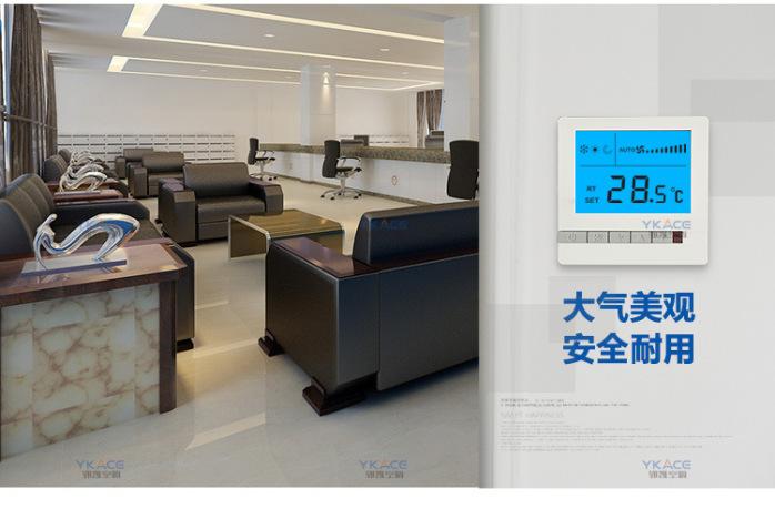 郢凱二線溫控器 風機盤管液晶溫控器開關37866552