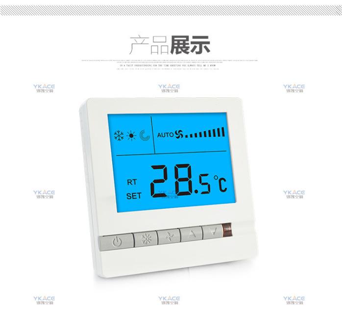 郢凱二線溫控器 風機盤管液晶溫控器開關37866562