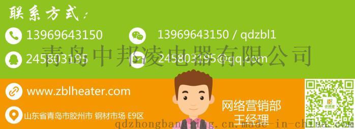 青岛中邦凌J06 成型机节能加热圈 省电30%以上41071832