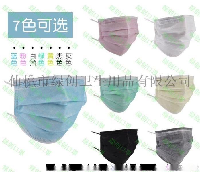 绿创无纺布口罩一览图 水印图