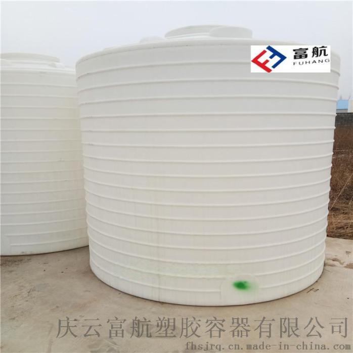8噸塑料桶