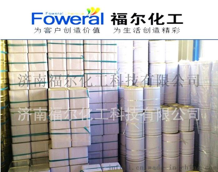 75L固化劑,L75固化劑廠家,固化劑7539395692