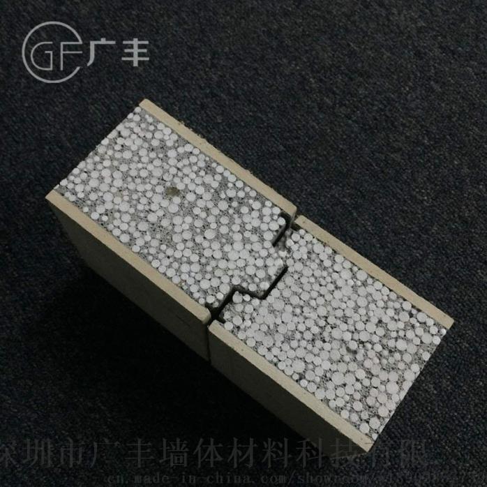 深圳复合轻质隔墙板41568222