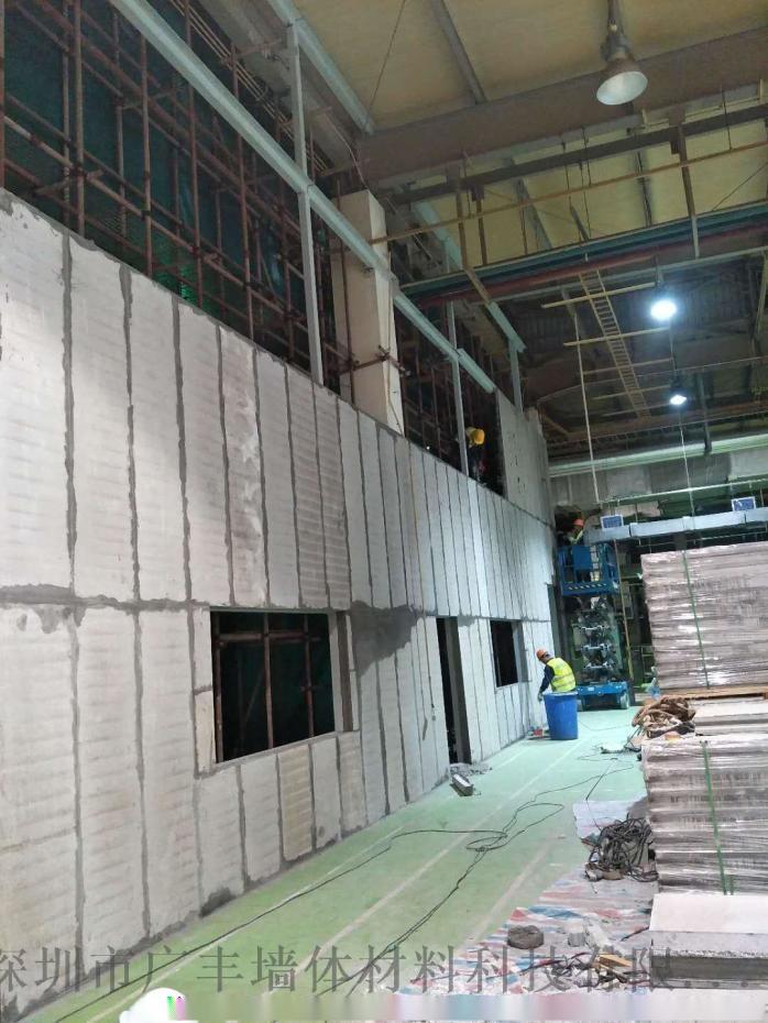 深圳复合轻质隔墙板41568232