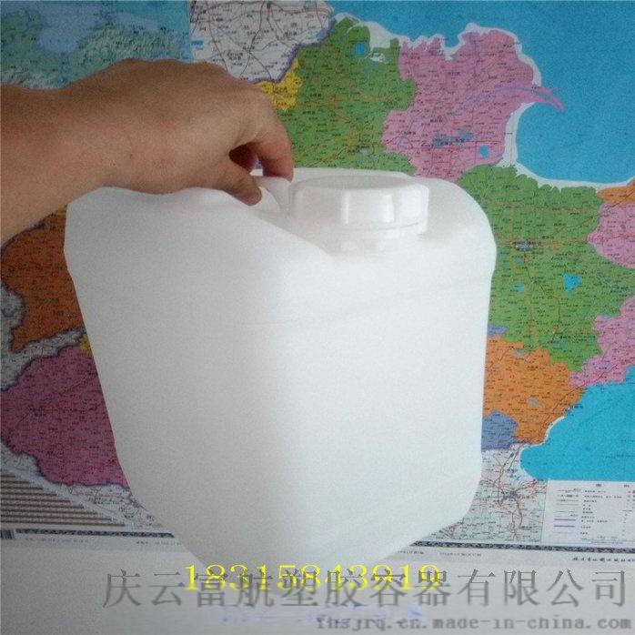 慶雲25升堆碼塑料桶 20L白色化工桶42317462