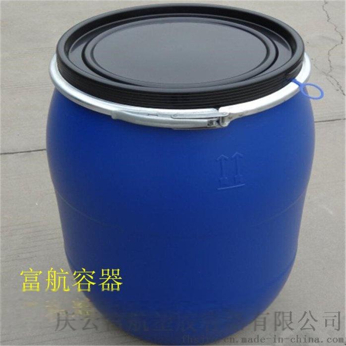 50L化工抱箍桶 60升固液兩用化工桶742951372