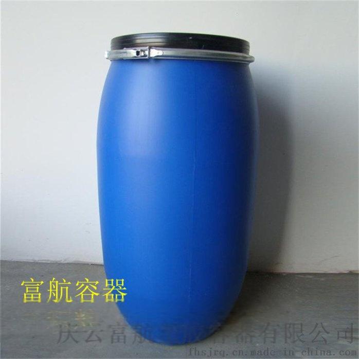 50L化工抱箍桶 60升固液兩用化工桶742951342