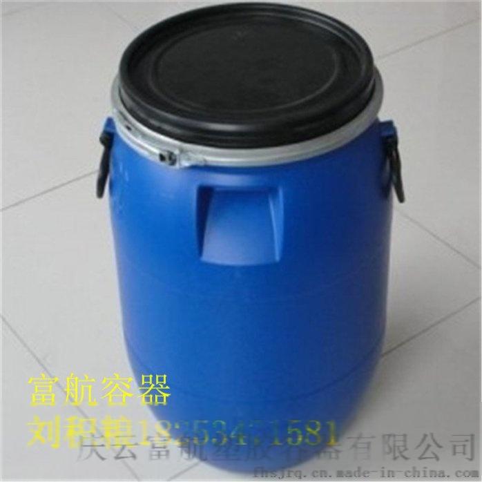 50L化工抱箍桶 60升固液兩用化工桶742951362