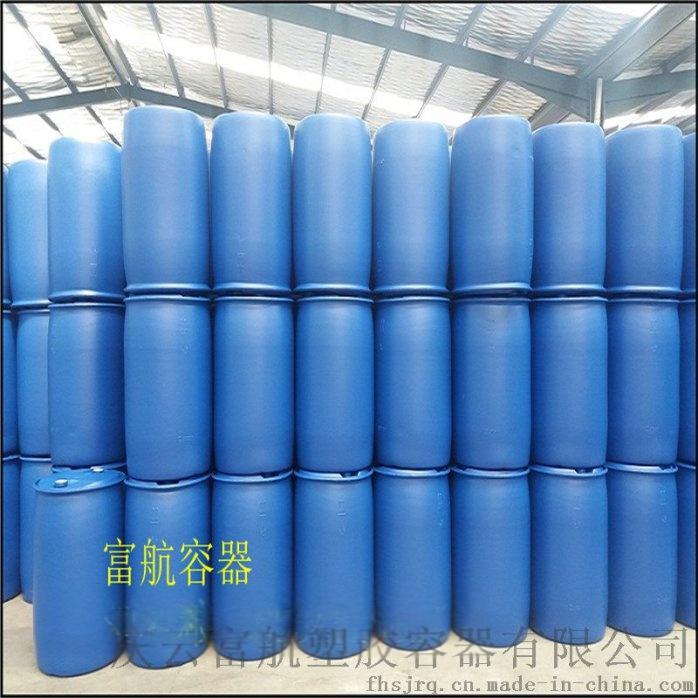 50L化工抱箍桶 60升固液兩用化工桶42721852