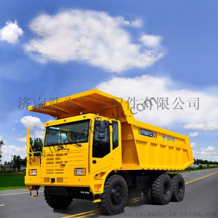 蓬翔礦用車配件 SQ2510041Y03D行星齒輪743563492