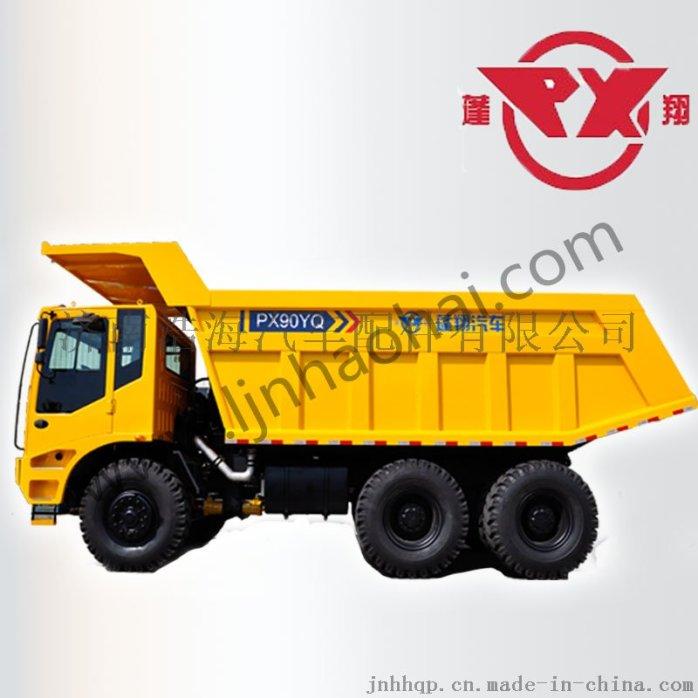 蓬翔礦用車配件 SQ2510041Y03D行星齒輪743563502