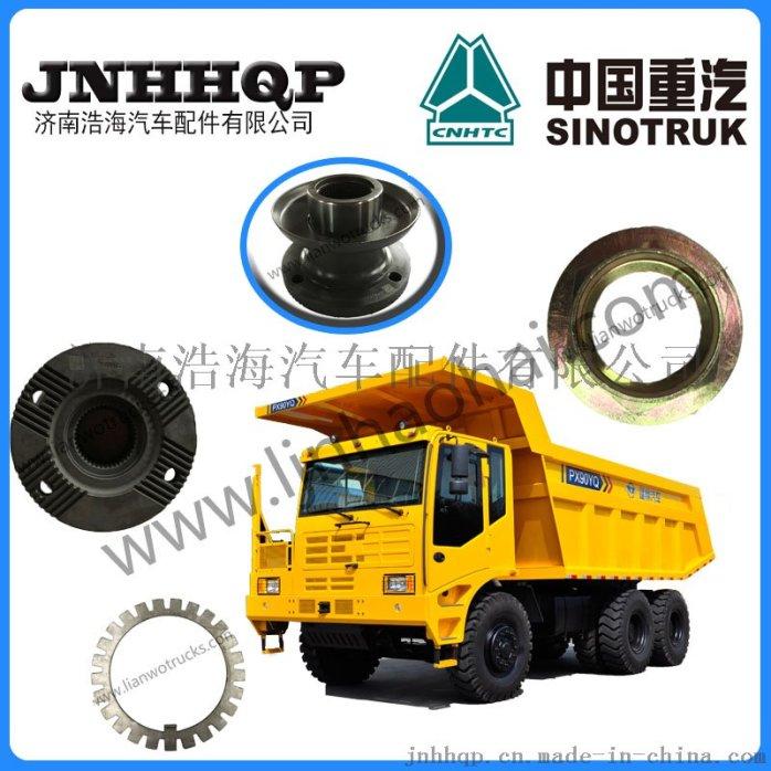 蓬翔礦用車配件 SQ2510041Y03D行星齒輪743563482