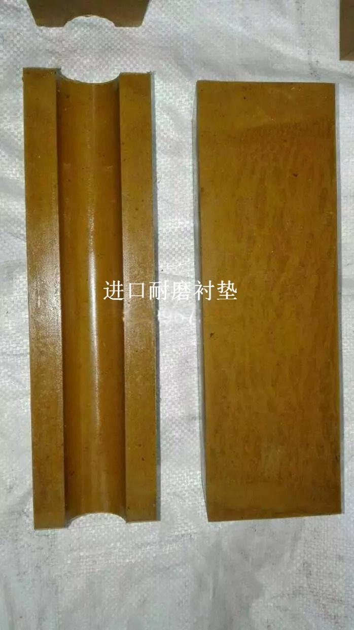 钢厂钢缆机活套车绳轮衬套专用衬垫耐磨进口材质43629192