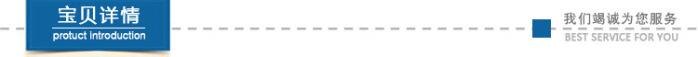 佛山批發商專供建築工程牆面噴漿機18242712