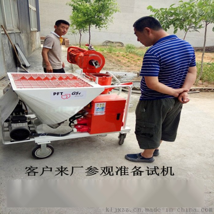 新款電動石膏砂漿噴塗機就爲大衆而出43950112