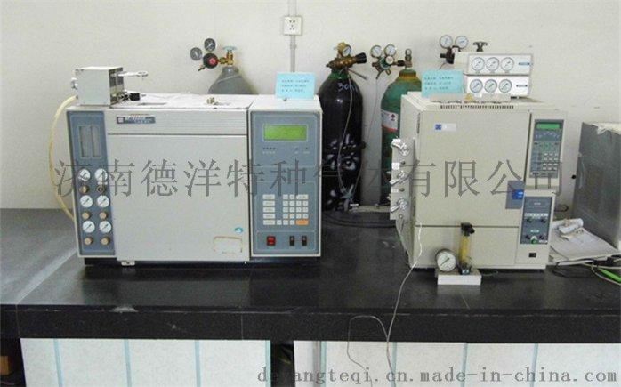 空气中甲烷标准混合气体  甲烷标气  济南德洋特气44350732