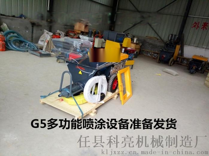 机器喷水泥砂浆  德国进口喷涂机解放人工-31658872