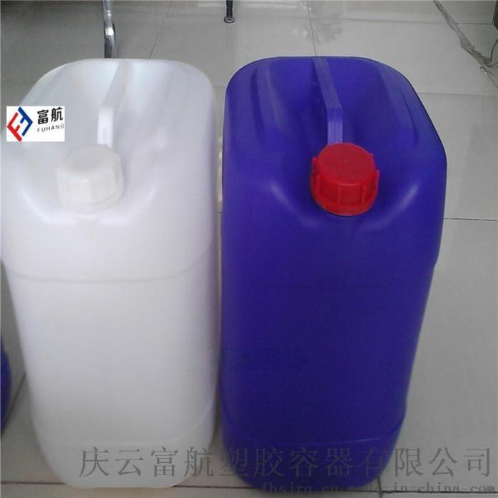藍色10升堆碼塑料桶 10kg方形化工桶742798512