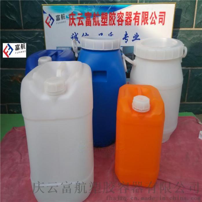 藍色10升堆碼塑料桶 10kg方形化工桶742798492