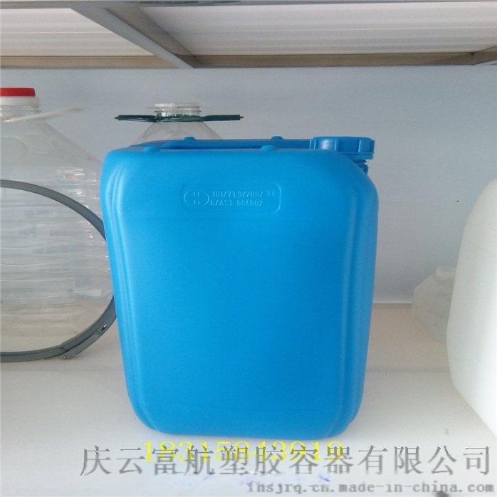 慶雲25升堆碼塑料桶 20L白色化工桶42317502