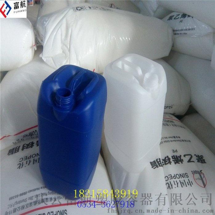 慶雲25升堆碼塑料桶 20L白色化工桶42317512