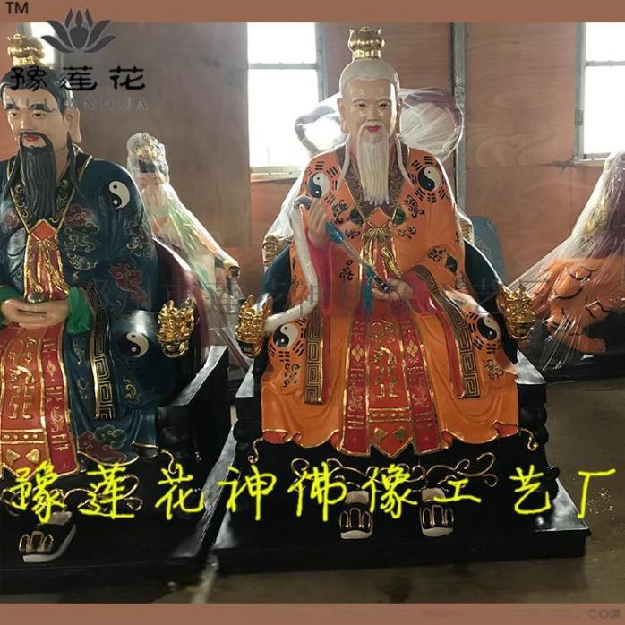 750三清祖师、元始天尊太上老君4