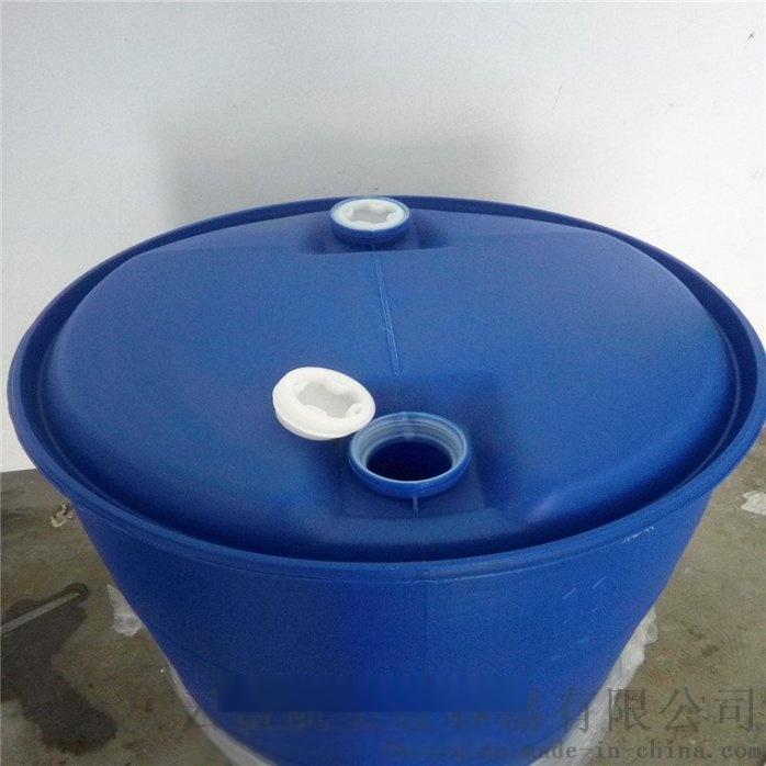 山東200升雙環化工桶 200L藍色塑料桶742379502