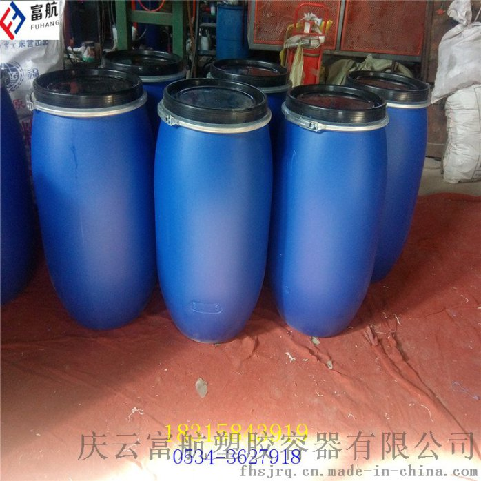 山東200升雙環化工桶 200L藍色塑料桶42291442