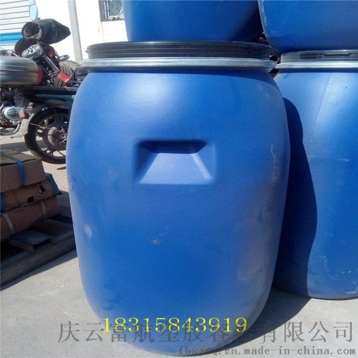 山東200升雙環化工桶 200L藍色塑料桶742379532
