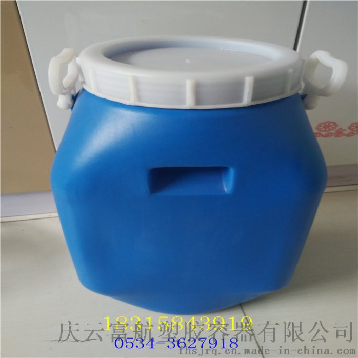 山東200升雙環化工桶 200L藍色塑料桶42291392