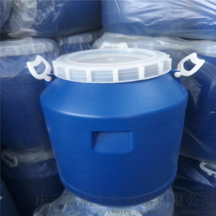 山東200升雙環化工桶 200L藍色塑料桶42291402