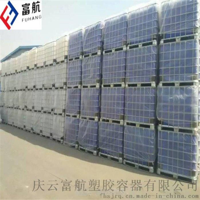 山東200升雙環化工桶 200L藍色塑料桶42291422