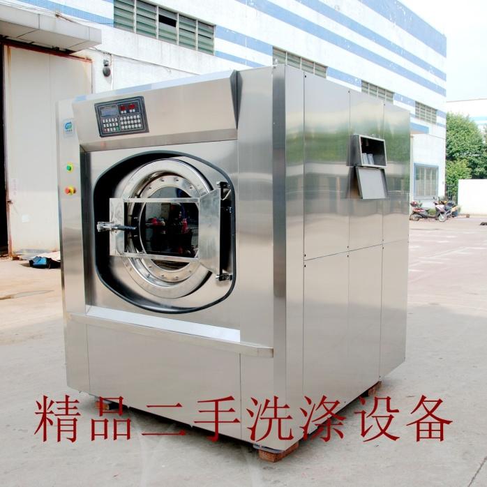 博特BT-SX水洗机  工业300KG水洗机745917212