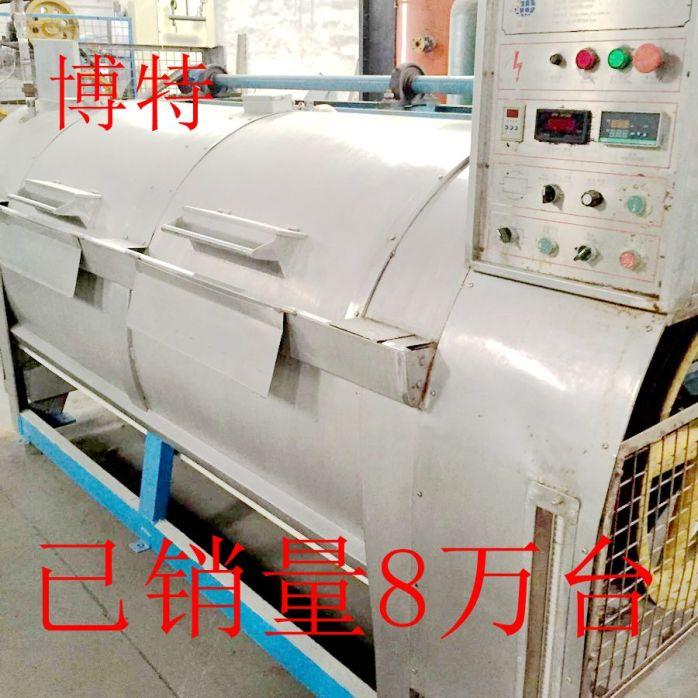 博特BT-SX水洗机  工业300KG水洗机745917192