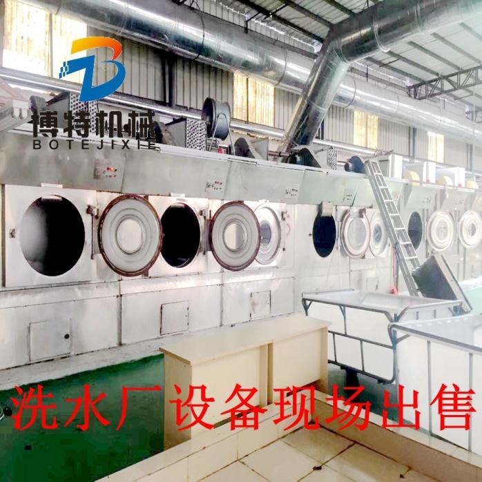 博特BT-SX水洗机  工业300KG水洗机745917232
