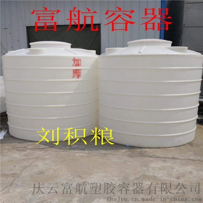 臨沂環保型1噸塑料儲罐 1立方牛筋料水箱746109712