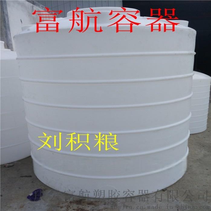 臨沂環保型1噸塑料儲罐 1立方牛筋料水箱45144822