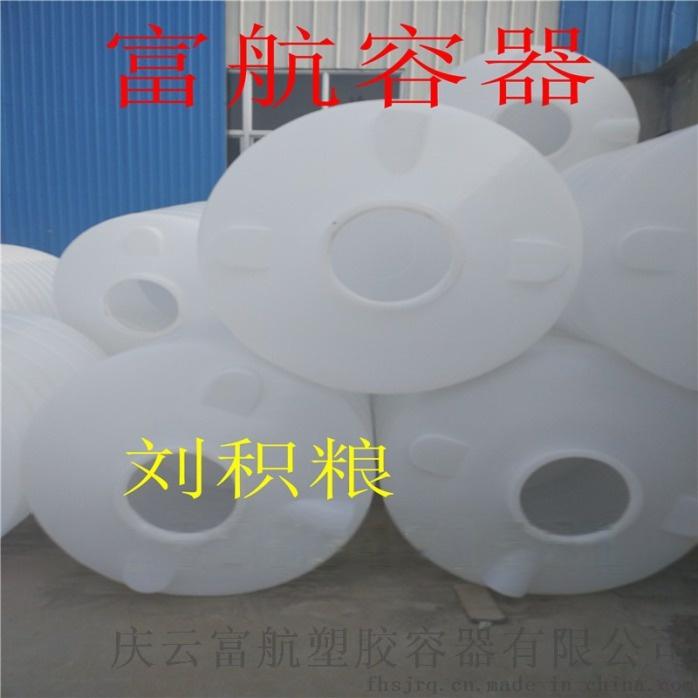 耐酸鹼1立方加厚儲罐 1噸牛筋料新款水塔746117562