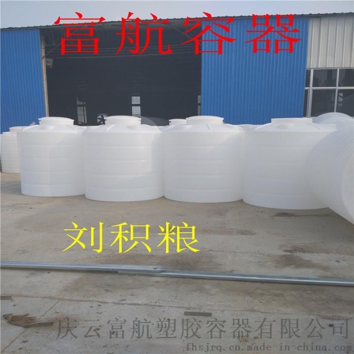 耐酸鹼1立方加厚儲罐 1噸牛筋料新款水塔746117602