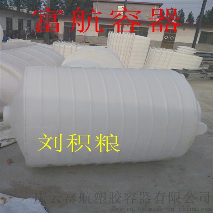 耐酸鹼1立方加厚儲罐 1噸牛筋料新款水塔746117592