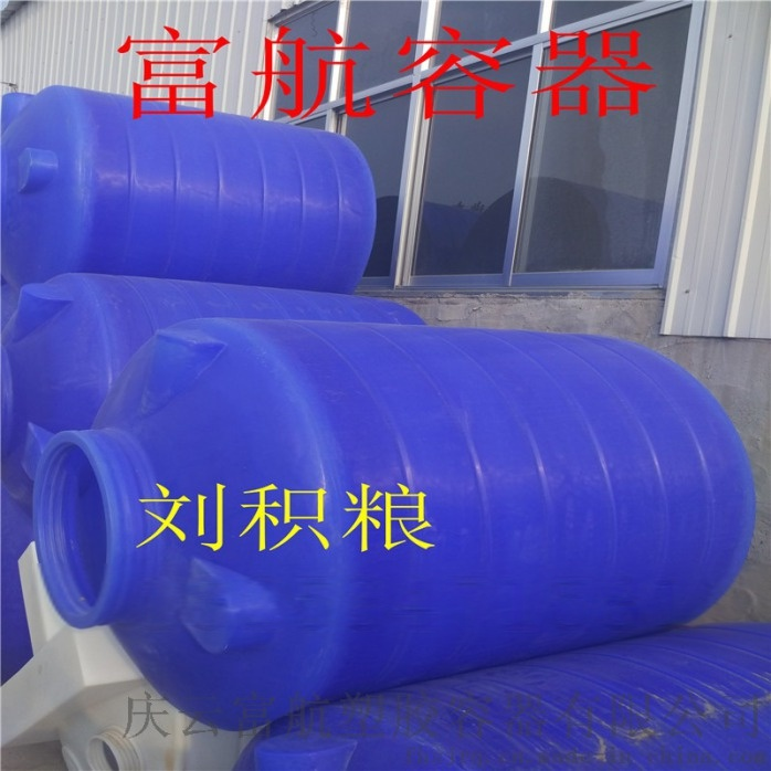 耐酸鹼1立方加厚儲罐 1噸牛筋料新款水塔746117582