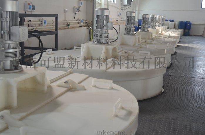 PCB碱性除油剂371清洗调整剂碱性除油剂44411122