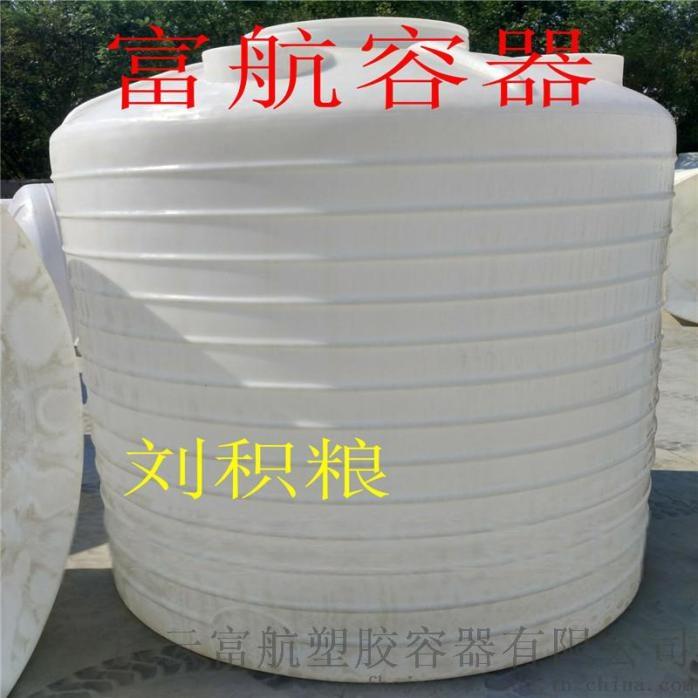 直供甘肅10噸塑料桶 隴西10T塑料儲罐45733812